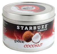 Starbuzz – современный табак из Америки