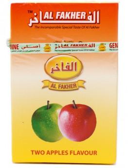 Табак для кальяна Al Fakher Двойное Яблоко
