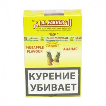 Табак Al Fakher Pineapple (50 гр.) - 90 руб